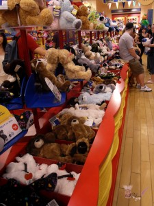 Build a Bear 0 copie