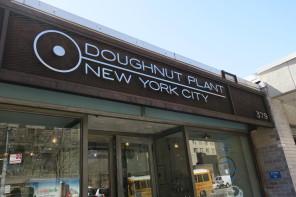 Mon Royaume pour un Doughnut